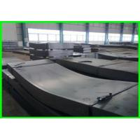 Buy cheap Steel Plate /Steel Coil product