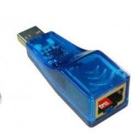 Buy cheap USB2.0 TO Ethernet Adapter 100M product