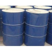Buy cheap Organic Chemicals(Liquid) Dibutyl phthalate(DBP) product