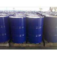 Buy cheap Organic Chemicals(Liquid) Acrylic acid product