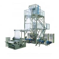 Buy cheap Other Machinery Equ... Blown film machine product