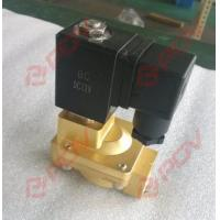 Buy cheap SLPM magnetic pulse solenoid valve product