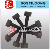 Buy cheap CFC Bolt Nut product