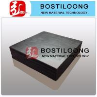 Buy cheap hard composite carbon felt from Wholesalers