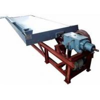 Buy cheap Shaking Table (Table Concentrator) from Wholesalers