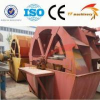 Buy cheap Crusher Plant XSD Sand Washing Machine product