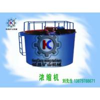Buy cheap The High efficiency Thickner / Concentrator machine product