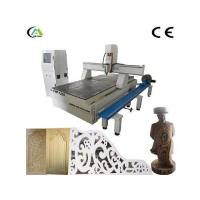 Buy cheap CM-1325 4 Axis CNC Router from Wholesalers