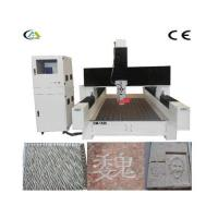 Buy cheap CM-1325 Stone CNC Router product