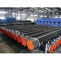 Buy cheap ASTM A53 Steel pipe, black and hot-dipped, zinc-coated, welded and ... product