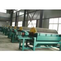 Buy cheap Mining Equipment Wet Magnetic Separator product