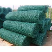 Buy cheap Package plastic stone cage net product