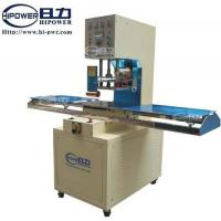 Buy cheap HR-5000A Shuttle Tray High Frequency Welder For Blister Packing product