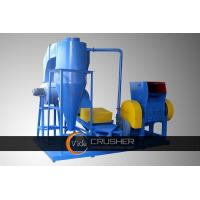 Wire/Cable Scrap Shredder
