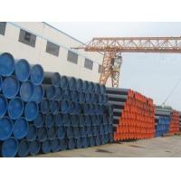 Buy cheap >Alloy steel pipe product