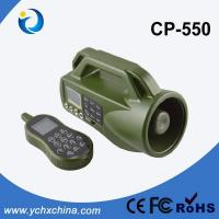 Buy cheap GME Caller of CP-550 product