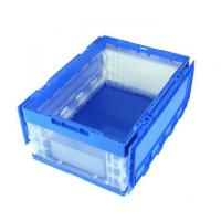Buy cheap Jap Collapsible Plastic Box Attached Lid -35L(530*365*250mm) product