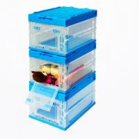 Buy cheap Jpn Collapsible Plastic Box Attached Lid with a side-35L(530*365*335mm) product