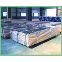 Galvanized Steel Products