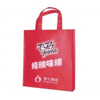 Grocery PP Non Woven Tote Shopping Bag