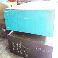 Buy cheap 1.2080/D3/Cr12 Special Steel product