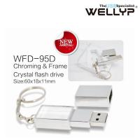 Buy cheap style:chroming & frame crytal usb flash drive product