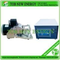 Single Head Electric Injection Pump For Electrolyte