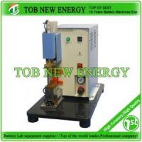 Buy cheap Pneumatic Point Welding Machine product