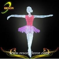 Buy cheap RS-ag07 LED dancing sculpture product