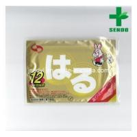 Hot Hands Hand Warmers 1 Pair Warmers up to 10 Hours of Heat (SENDO 017)