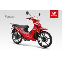 Buy cheap Electric Cub product