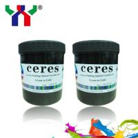 Buy cheap Optical Variable Ink product