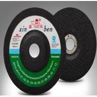 Buy cheap Depressed Cut-off wheel product
