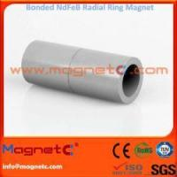 Buy cheap Ring Shape Bonded NdFeB Magnet from wholesalers
