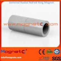 Buy cheap Radially Oriented Neodymium Ring Magnet product