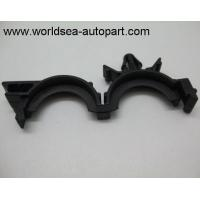 Buy cheap Auto Fastener & Clip from Wholesalers
