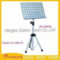 Buy cheap Music Sheet Mount MSS-02 from Wholesalers