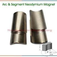 Buy cheap Permanent Magnet Arc from wholesalers