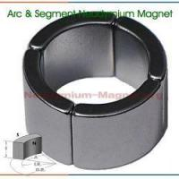 Buy cheap High Performance Arc Magnet from wholesalers
