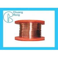 Buy cheap Flat bare copper wire product