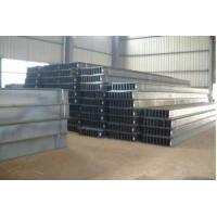 Buy cheap Hot Rolled Steel H Beam product