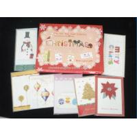 Buy cheap Greeting Cards/Christmas Cards/Handmade Cards product