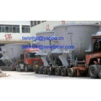 Buy cheap slag pot for steel mill from Wholesalers