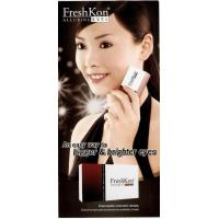 Buy cheap Color Lens FreshKon Alluring Eyes - 4 box Package OFFER product