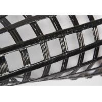 Buy cheap PVC Coated Polyester Geogrid product