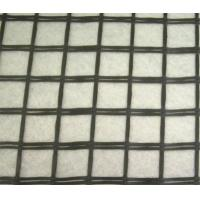 Buy cheap Composite geogrid product