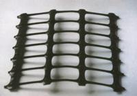 Buy cheap Geogrid for mining from wholesalers