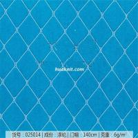 Buy cheap Fashion Polyester tricot mesh for Bridal Head Veil product