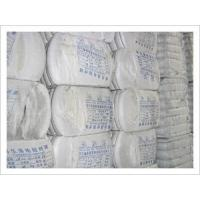 Buy cheap Recycled polyester staple fiber product