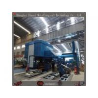 Buy cheap steel strip cold rolling mill product